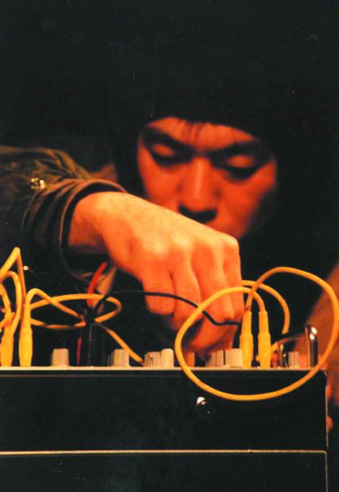 Otomo Yoshihide