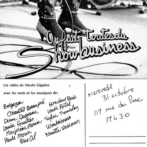 Carte postale, montage recto verso [25 octobre 1984]